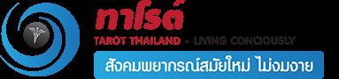 Payakorn Thailand